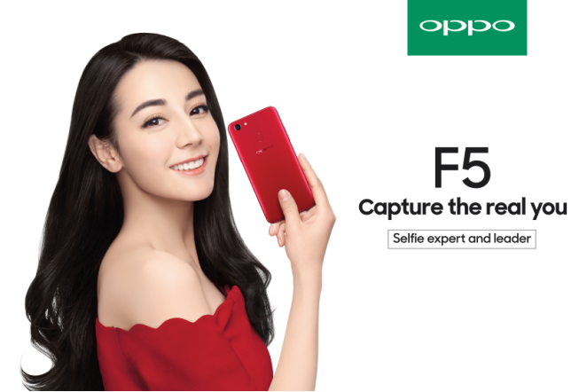 Oppo F5 Red variant launched in Nepal
