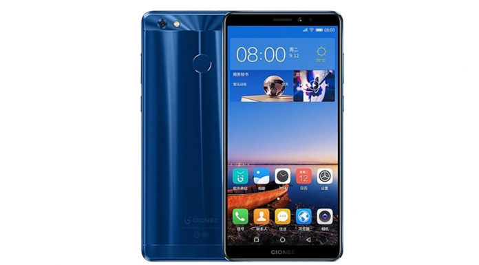 Gionee M7 Power to launch soon in Nepal