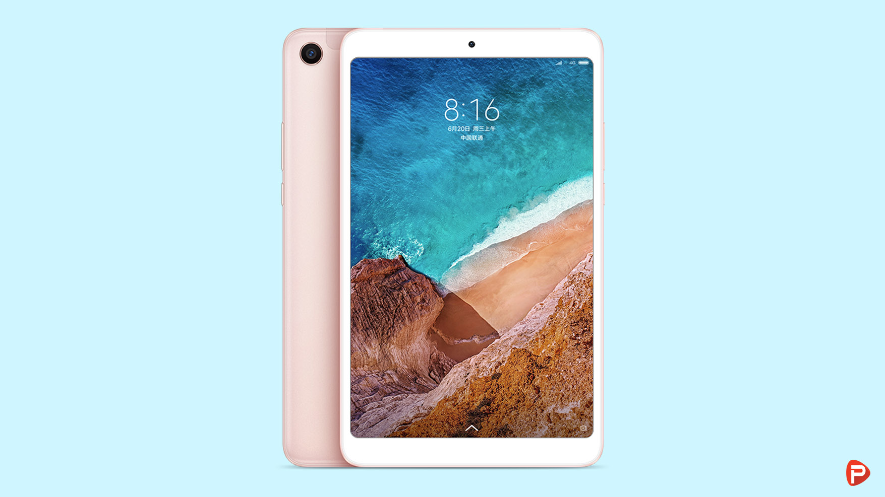 Mi Pad 4 price in Nepal