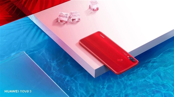 Nova 3 Red variant