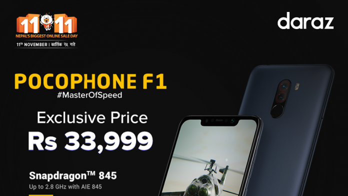 POCOPHONE F1 price in Nepal