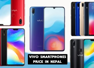 Vivo mobiles price in Nepal