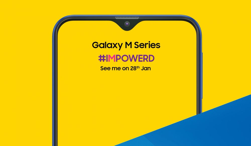 Samsung Galaxy M India launch