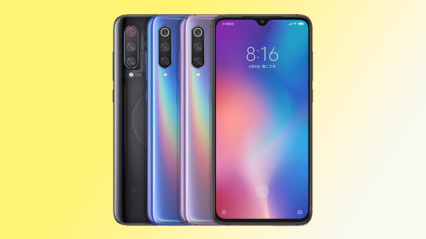 Xiaomi Mi 9 Launched