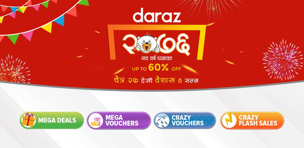 Daraz New Year 2076 Offer