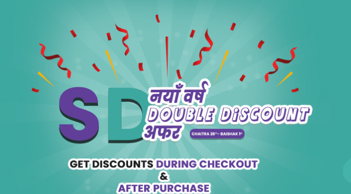 Sastodeal New Year Offer