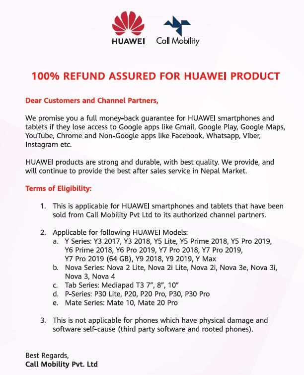 Huawei Money-back guarantee