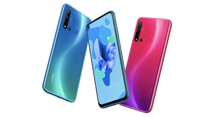 Huawei Nova 5 price in Nepal