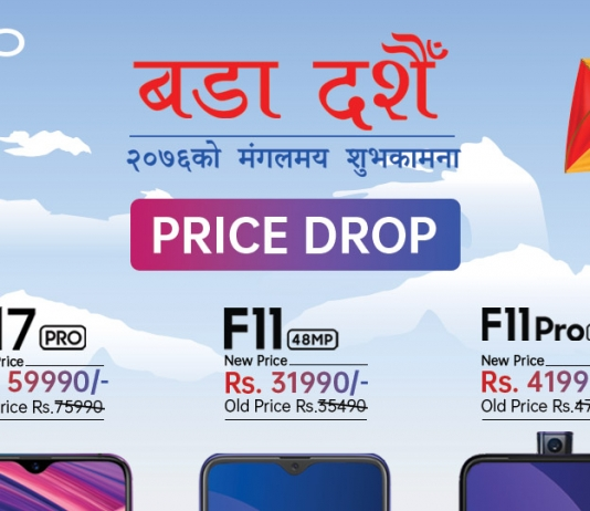 Dashain Discounts and Offers on OPPO Phones