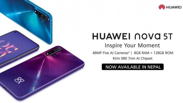 Nova 5T Price in Nepal