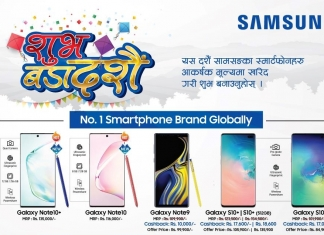 samsung-smartphone-dashain-offers-2019