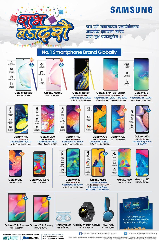 Samsung Smartphone Dashain Offers