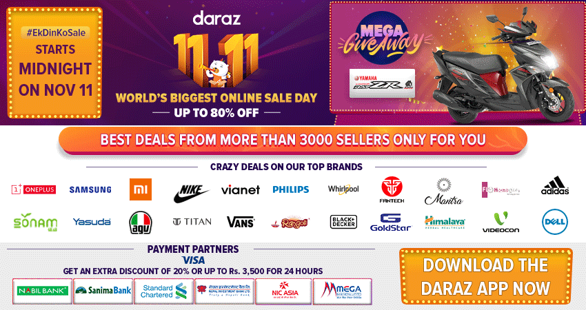 Daraz 11.11 Sale Achievements