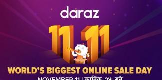 daraz-11-11-sale