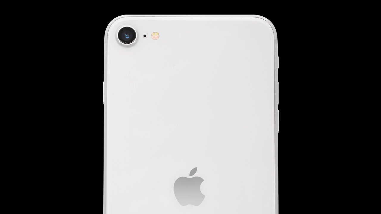 iPhone SE 2020 Price