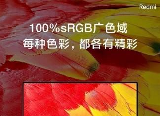 redmibook-display