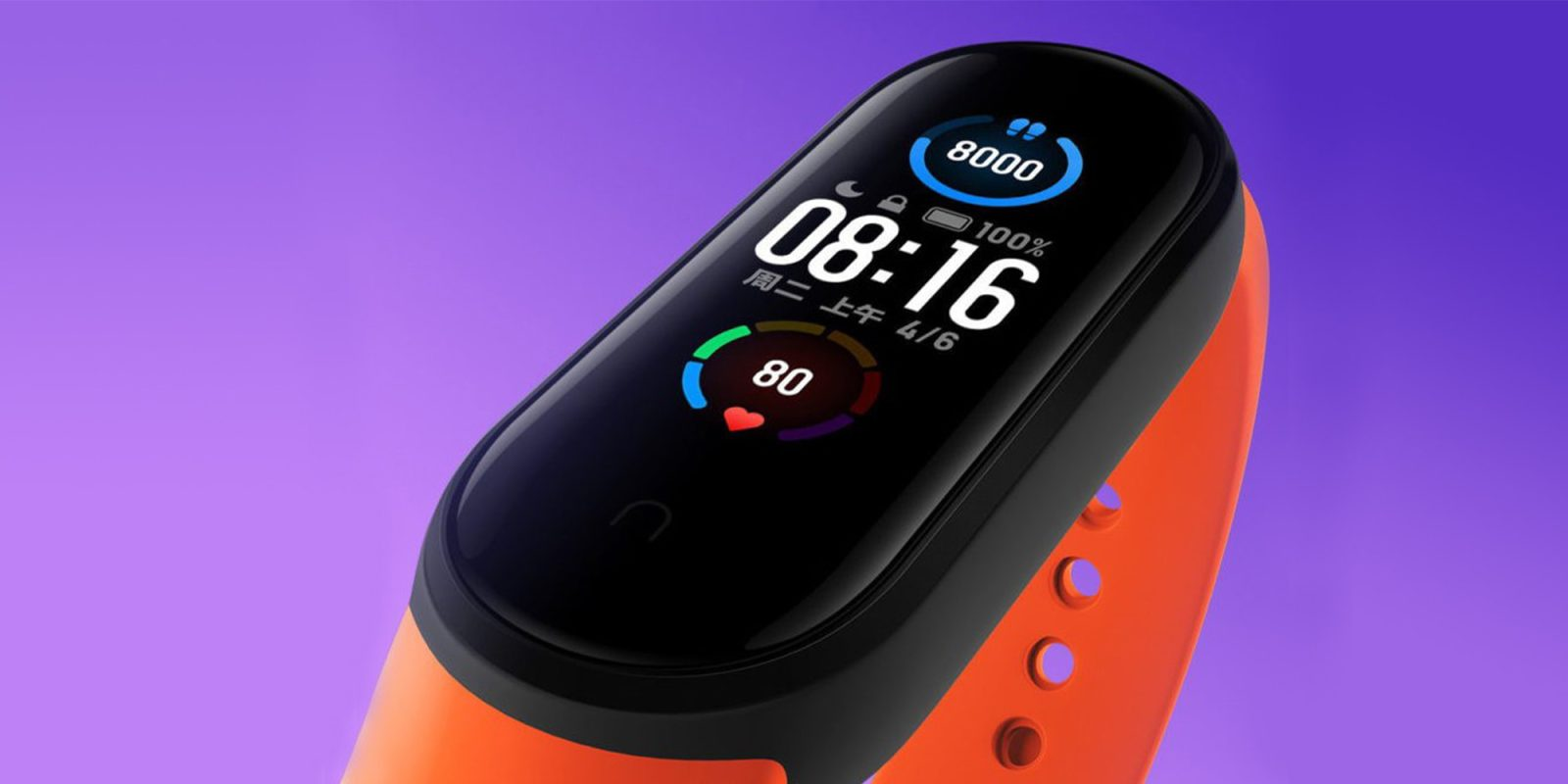 Xiaomi-Mi-Band-5-Price-in-Nepal
