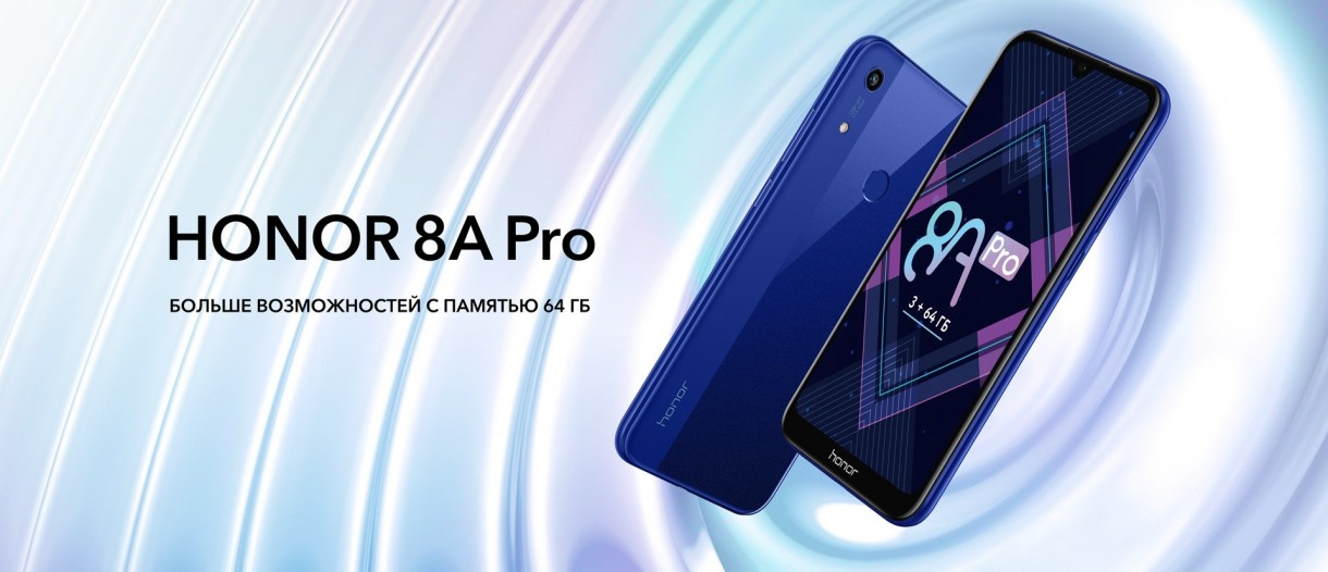 Honor-8A-Pro-Price-in-Nepal