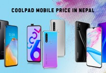 Coolpad Mobile Price in Nepal