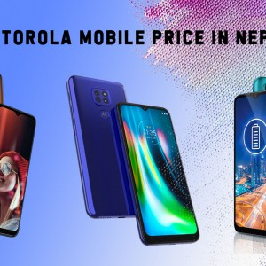 Moto G8 Power Lite Price in Nepal