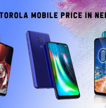 Moto G8 Power Lite Price in Nepal