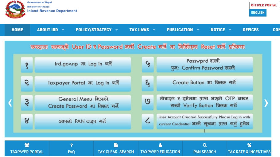 Pay-Tax-Using-eSewa-in-Nepal